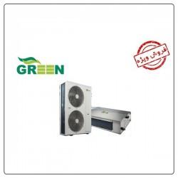 داکت اسپلیت معمولی 18000 گرین GREEN