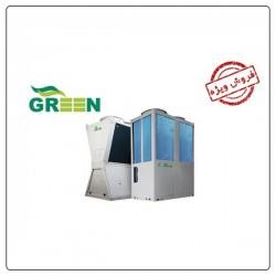 چیلر مدولار هوا خنک 30 کیلو وات گرین green