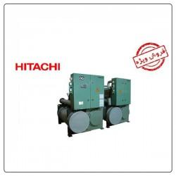 چیلر تراکمی آب خنک اسکرو هیتاچی Hitachi ساخت چین