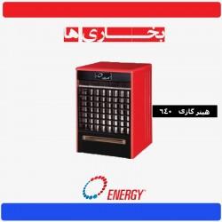هیتر گازی انرژی مدل 641 دو ظرفیتی ( فن آلمانی )
