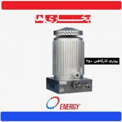 بخاری کارگاهی 30000 انرژی مدل 260